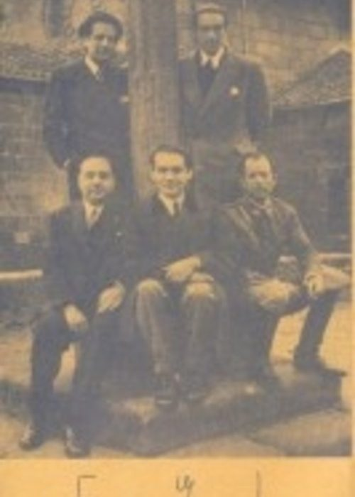 Seis poemas galegos. Garcia Lorca, Federico.